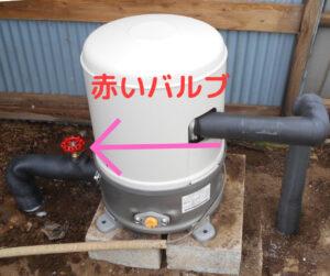 井戸ポンプのバルブ